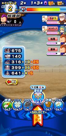 f:id:arimurasaji:20200222084417j:plain