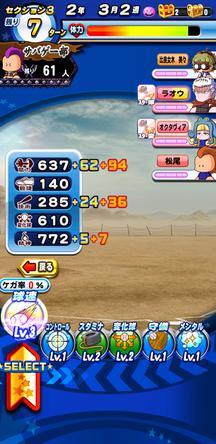 f:id:arimurasaji:20200222084426j:plain