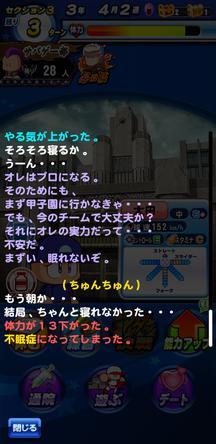 f:id:arimurasaji:20200222084435j:plain