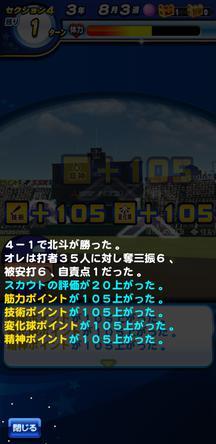 f:id:arimurasaji:20200222084449j:plain