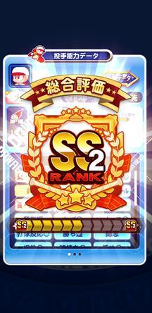 f:id:arimurasaji:20200222084501j:plain