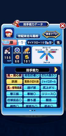 f:id:arimurasaji:20200222084505j:plain