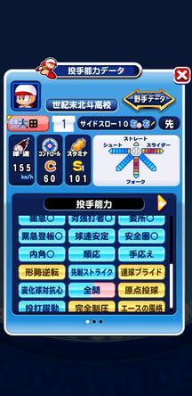f:id:arimurasaji:20200222084508j:plain