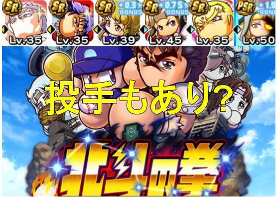 f:id:arimurasaji:20200222085032j:plain