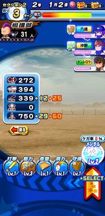 f:id:arimurasaji:20200223082747j:plain