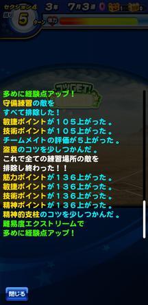 f:id:arimurasaji:20200223082803j:plain