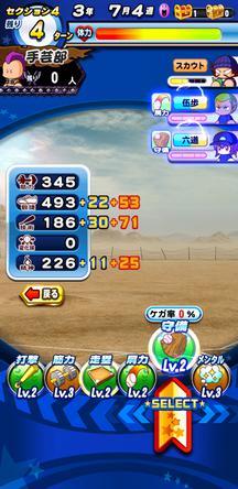 f:id:arimurasaji:20200223082811j:plain