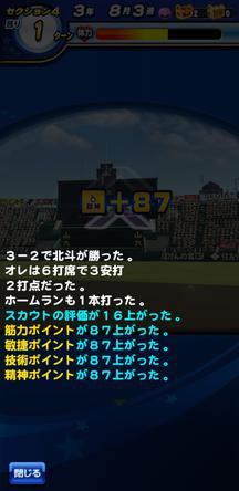 f:id:arimurasaji:20200223082820j:plain