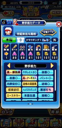 f:id:arimurasaji:20200223082836j:plain