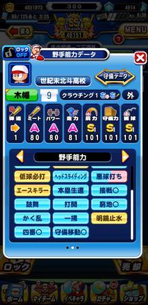 f:id:arimurasaji:20200223082840j:plain
