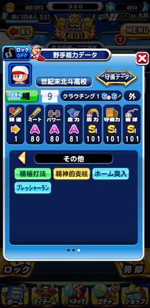 f:id:arimurasaji:20200223082842j:plain