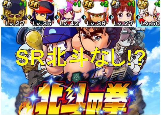 f:id:arimurasaji:20200223083201j:plain