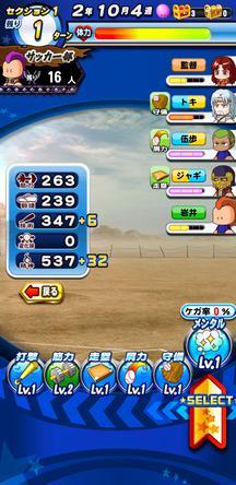 f:id:arimurasaji:20200223210635j:plain