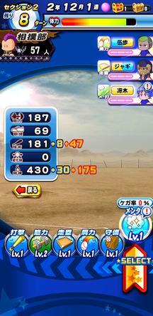 f:id:arimurasaji:20200223210655j:plain