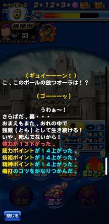 f:id:arimurasaji:20200223210703j:plain