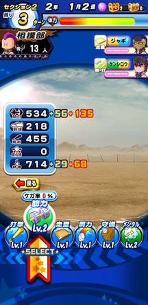 f:id:arimurasaji:20200223210710j:plain