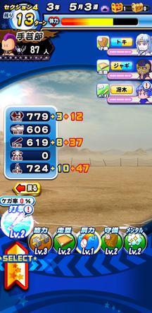f:id:arimurasaji:20200223210752j:plain