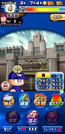f:id:arimurasaji:20200223210801j:plain