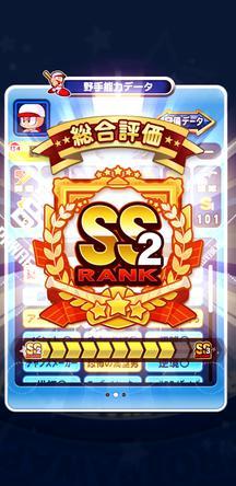 f:id:arimurasaji:20200223210848j:plain