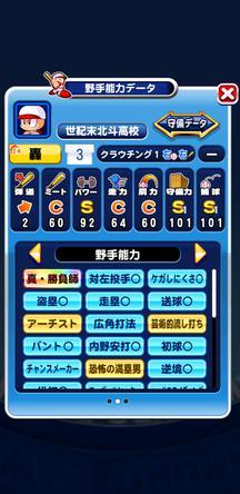 f:id:arimurasaji:20200223210850j:plain
