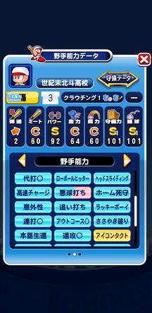 f:id:arimurasaji:20200223210853j:plain