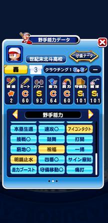 f:id:arimurasaji:20200223210855j:plain