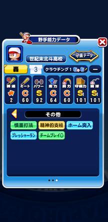 f:id:arimurasaji:20200223210857j:plain