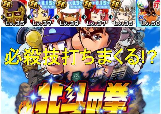 f:id:arimurasaji:20200223212514j:plain
