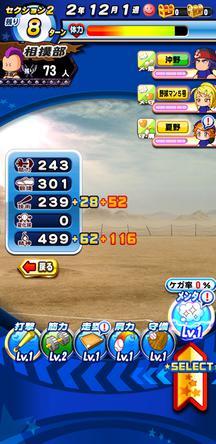 f:id:arimurasaji:20200224132215j:plain