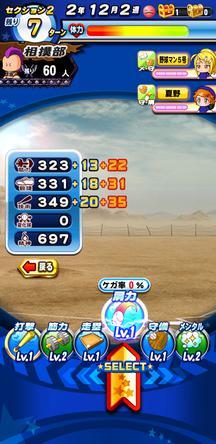 f:id:arimurasaji:20200224132224j:plain