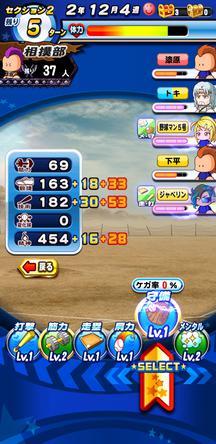 f:id:arimurasaji:20200224132233j:plain