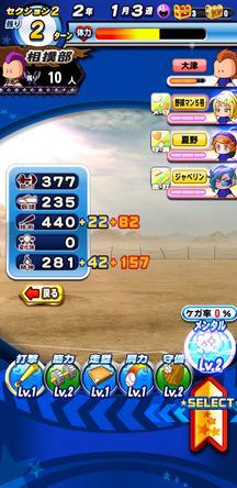 f:id:arimurasaji:20200224132240j:plain