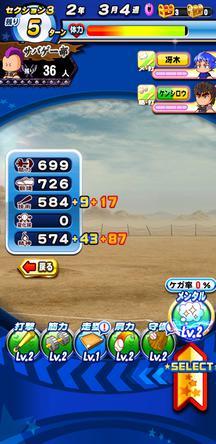f:id:arimurasaji:20200224132253j:plain