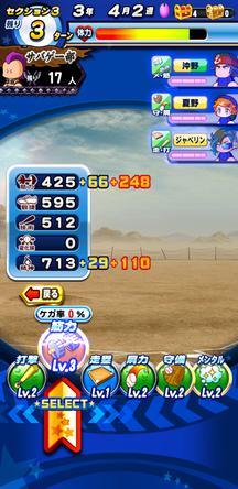 f:id:arimurasaji:20200224132300j:plain