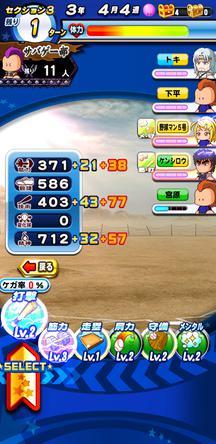 f:id:arimurasaji:20200224132309j:plain