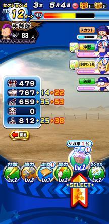 f:id:arimurasaji:20200224132317j:plain