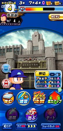 f:id:arimurasaji:20200224132327j:plain