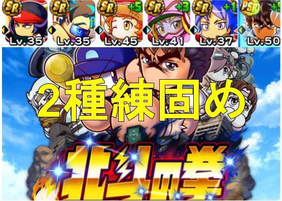 f:id:arimurasaji:20200224132646j:plain