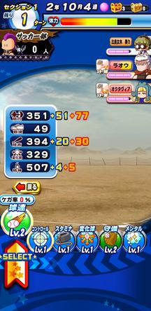 f:id:arimurasaji:20200224204411j:plain