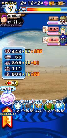 f:id:arimurasaji:20200224204420j:plain