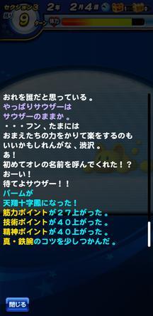 f:id:arimurasaji:20200224204429j:plain