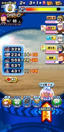 f:id:arimurasaji:20200224204438j:plain