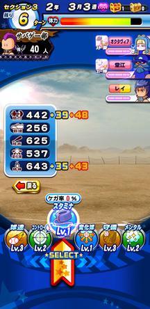 f:id:arimurasaji:20200224204447j:plain