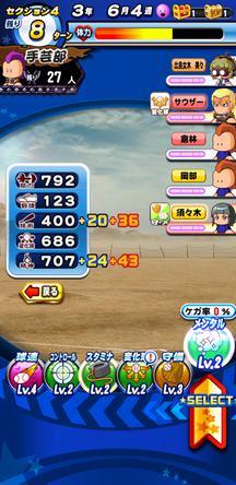 f:id:arimurasaji:20200224204456j:plain