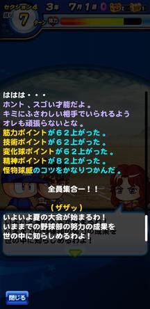 f:id:arimurasaji:20200224204505j:plain
