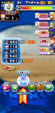 f:id:arimurasaji:20200224204525j:plain