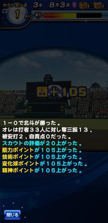 f:id:arimurasaji:20200224204536j:plain