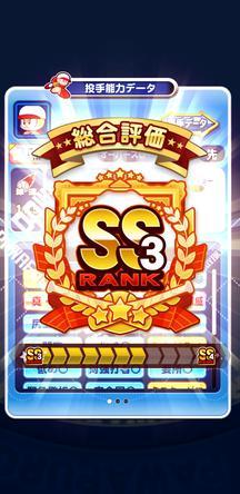 f:id:arimurasaji:20200224204547j:plain