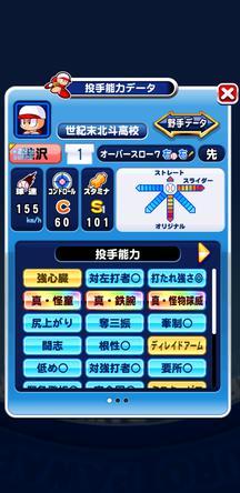 f:id:arimurasaji:20200224204550j:plain