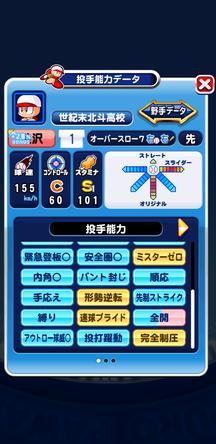 f:id:arimurasaji:20200224204553j:plain